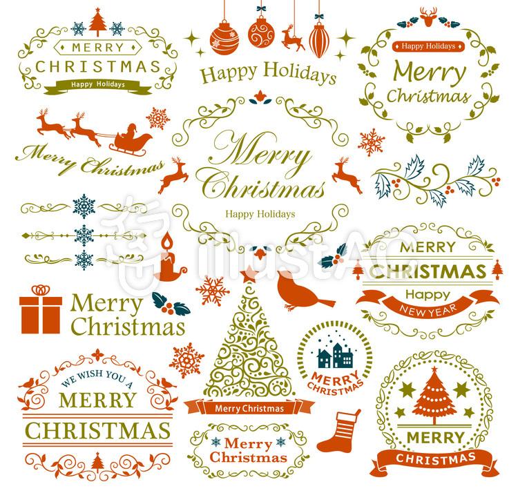 かわいいクリスマスフレームセット