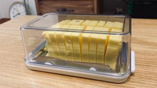 バターケースに入ったバター
