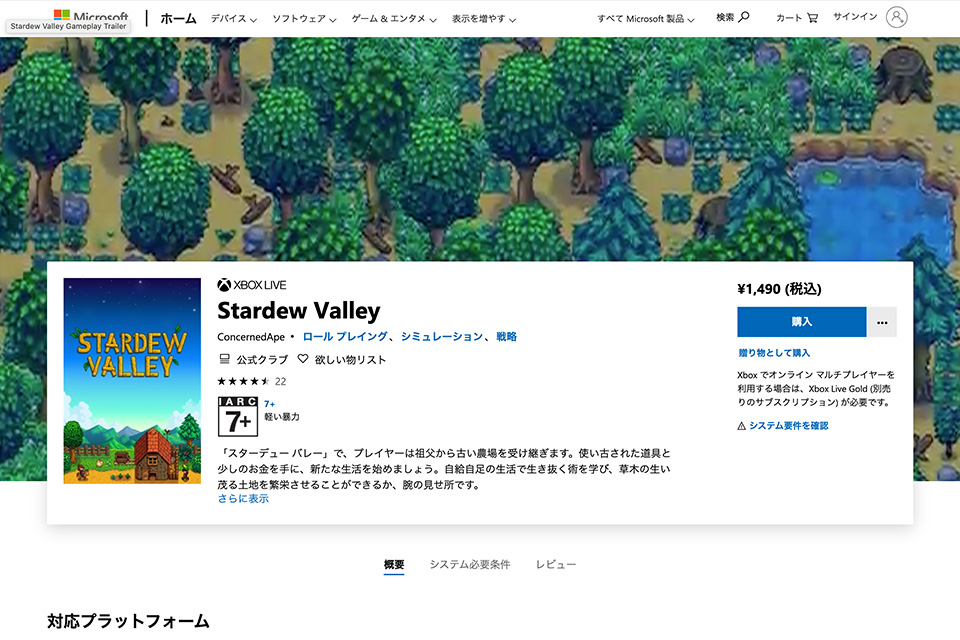 Stardew Valley Xbox